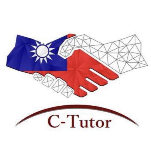 台湾中国語教室C-Tutor