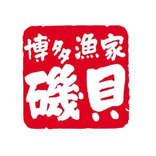 isogai-taiwan
