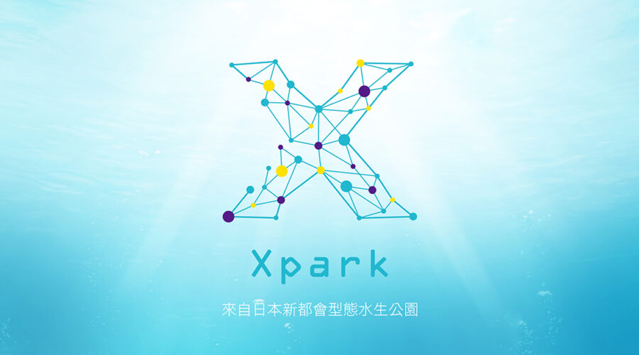 台湾初の都市型水族館Xパーク1周年